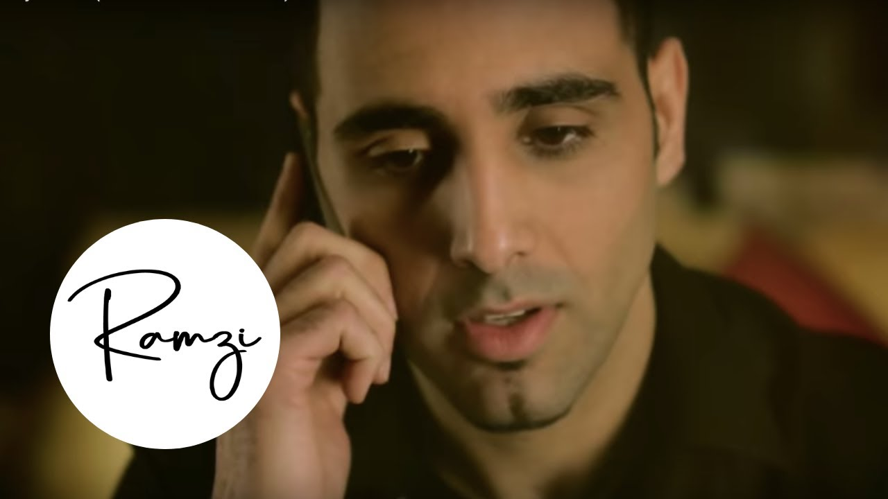 """Download Ramzi- """"My Wife"""" (Official Music Video)"""