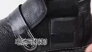 열선 신발 발열 깔창 온열 방한 겨울 구두 작업화