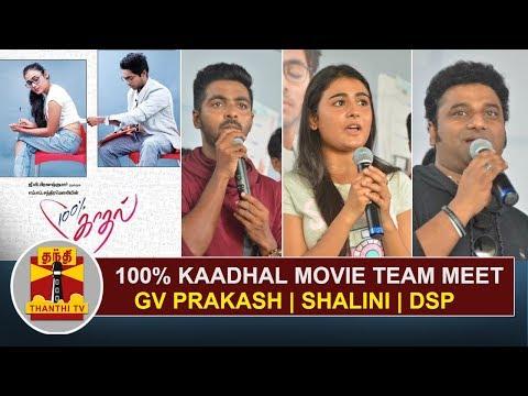 100 % kaadhal Movie Press Meet | GV Prakash | Shalini Pandey | Devi Sri Prasad