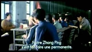 Platform (2000) - French