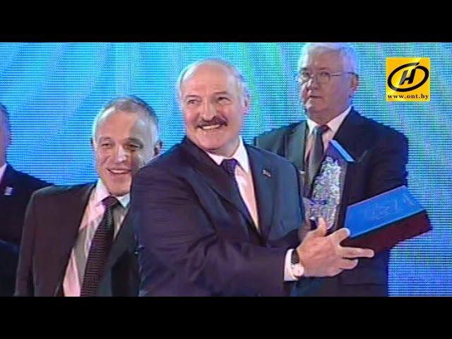 Александр Лукашенко выступил перед делегатами VII съезда Федерации профсоюзов Беларуси