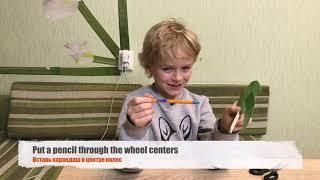 урок 16. Word wheel. Колесо слов - способ выучить новые английские слова. English for kids