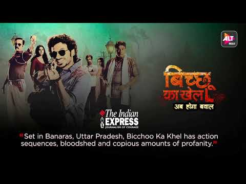 Bicchoo Ka Khel | Trailer Reviews | Show Streaming 18th November | ALTBalaji