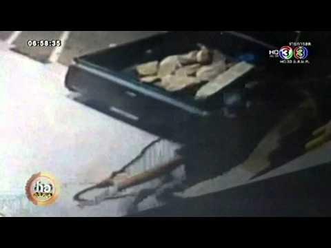 ข่าวเช้าวันหยุด คนร้ายงัดตู้ฝากเงินสด แบงค์กรุงไทยแปดริ้ว (3เม.ย.59)