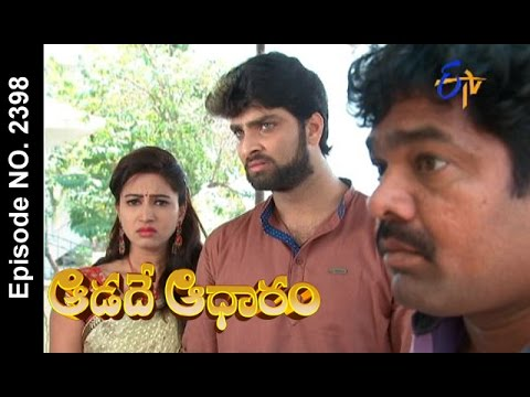 Aadade Aadharam |24th March 2017 | Full Episode No 2398| ETV Telugu