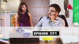 Neela Pabalu | Episode 351 | 16th September 2019 | Sirasa TV Thumbnail