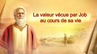 Parole de Dieu « L'œuvre de Dieu, le tempérament de Dieu et Dieu Lui-Même II » Partie 7