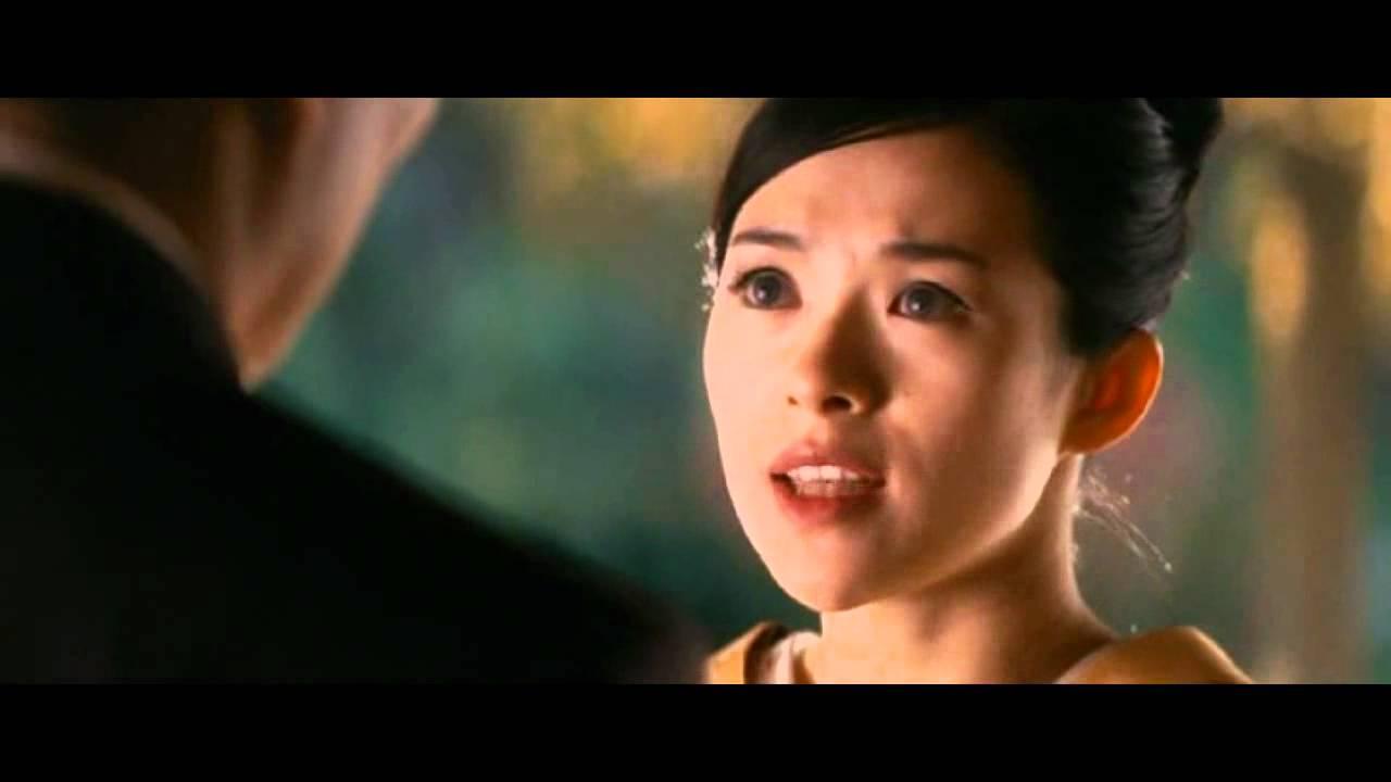 Memorias de cine de una geisha
