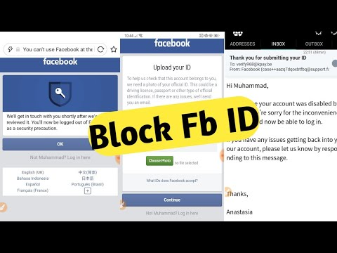 How To Recover Block Facebook Account | Upload Your Id | Problem Fixed