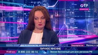 Никита Кричевский: Экономика - это не механистическая игрушка