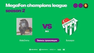 MaksDoma vs Bursaspor, MegaFon Champions League, Season 2, bo3, game 1 [Lum1Sit & Maelstorm]