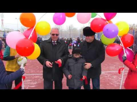 Открытие новой спортивной площадки в Быково