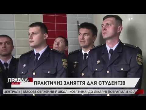 ЛДУ БЖД: Відкриття  Навчально-наукової лабораторії систем протипожежного захисту в ЛДУ БЖД
