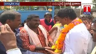 TRS Candidate Saidi Reddy Election Campaign | Huzurnagar  Telugu