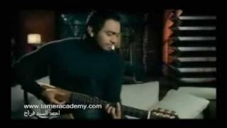 Tamer Hosni -Ba3esh