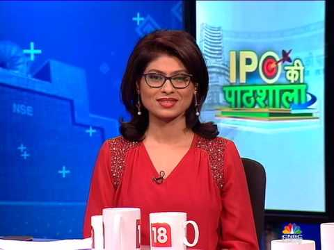 What Is Initial Public Offer (IPO) | IPO किसे कहते हैं ?| IPO Ki Paathshaala | CNBC Awaaz