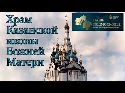 Феодосия, Храмы, Церкви, Монастыри, МечетиХрам Казанской