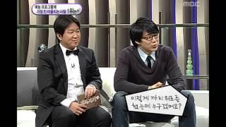 jipijigi-sung-si-kyung-04