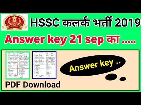 HSSC 21 sep Answer key