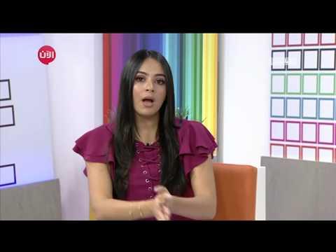 -موعدنا شباب- برنامج رمضاني يحاكي واقع الشباب  - نشر قبل 35 دقيقة