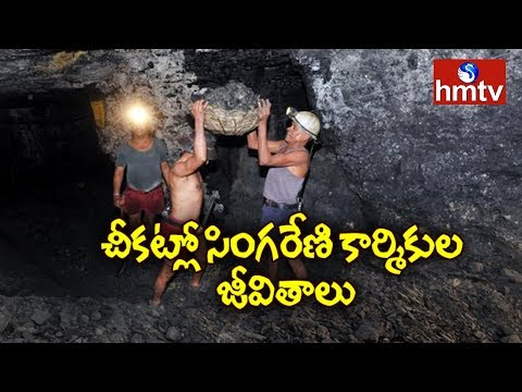 Singareni Workers Problems Be Solved in These Elections? | Vote Telangana | hmtv