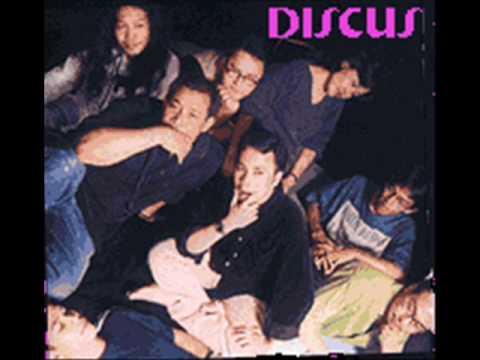 Discus - Dua Cermin (1999) Indonesia Prog/Rock Jazz Fusion Music.