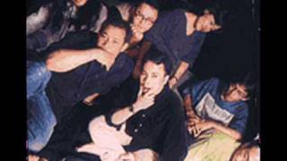 Discus - Dua Cermin (1999) Indonesia Prog/Rock Jazz Fusion Music.
