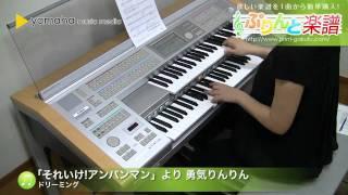 使用した楽譜はコチラ http://www.print-gakufu.com/score/detail/46951...