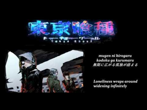Tokyo Ghoul Op [Unravel]  - Karaoke (off Vocal)