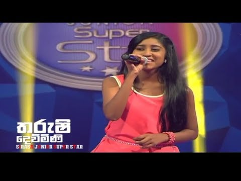 Galana Seetha Jale | Tharushi Dewmini | sirasa junior super star January 21, 2018