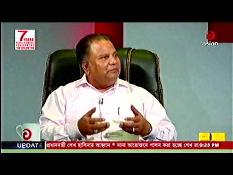 Prospect of Payra Port by Sheikh Mahfuz Hamid @ Asian TV