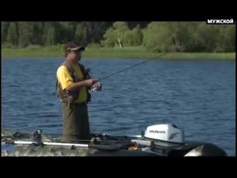 Подводный рельеф. РЫБОЛОВНАЯ ШКОЛА 2 - YouTube