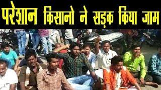 Dhankharidi Kisaan Kawardha News किसानों ने किया मुख्य मार्ग जाम CLIPPER28
