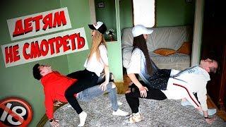 ЙОГА ЧЕЛЛЕНДЖ С ДЕВУШКАМИ | Comedy Boys