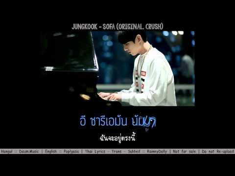 [THAISUB] Sofa (소파) - Jungkook (Cover)