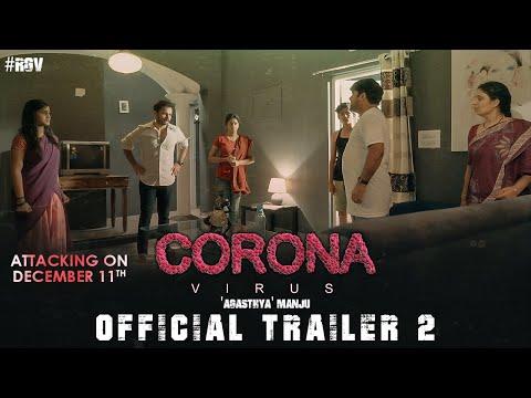 Coronavirus Official Trailer 2   Ram Gopal Varma   Agasthya Manju   Latest Movie Trailers2020   #RGV
