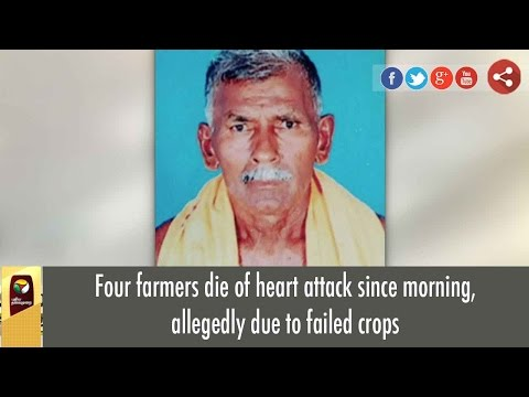 Four farmers die of heart attack since morning,allegedly due to failed crops