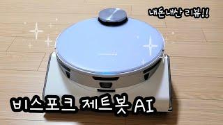 Samsung Besp…