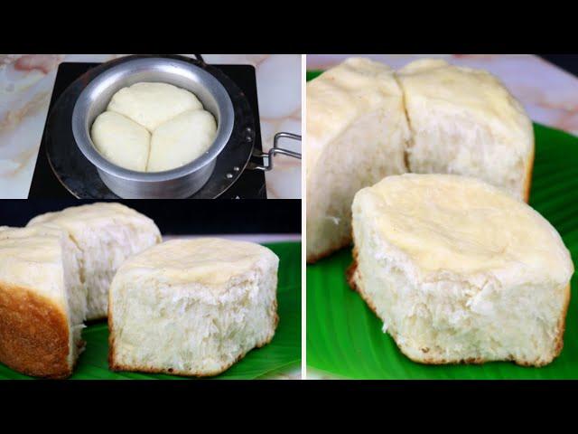 চুলায় সসপ্যানে তৈরি তুলতুলে পাউরুটি/বনরুটি | Soft Bread in Sauce Pan | Eggless/without oven Bread