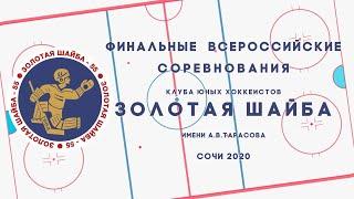 11.03.20   ФОРВАРД  -  КРАСНЫЕ КРЫЛЬЯ