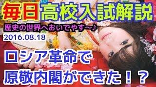 前橋市学習塾1945のホームページ⇒ http://www.juku45.com 高校入試社会...