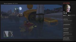 KRAKEN! Grand Theft Auto V Online PS4 часть2