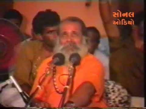 Part-01 | Param Pujya Shri Narayan Swami Bapu, Dervraj Gadhvi | Gurupunam | Mandvi-Kutch | 3-7-1993