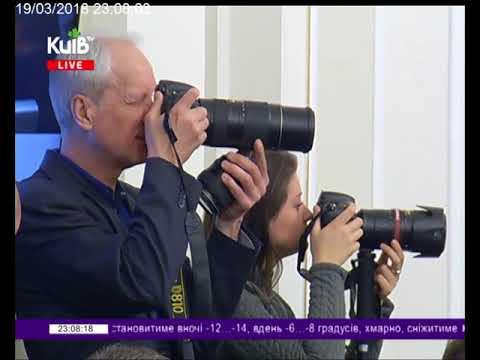 Телеканал Київ: 19.03.18 Столичні телевізійні новини 23.00