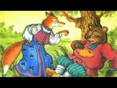 иллюстрации к русской народной сказке лиса волк и медведь опухоли могут