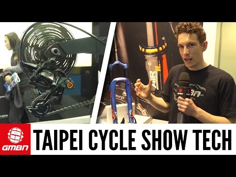 Best 2017 Mountain Bike Tech From The Taipei Cycle Show