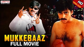 Mukkebaaz Full Hindi Dubbed Movie | Pawan Kalyan, Preethi Zingania | Aditya Movies