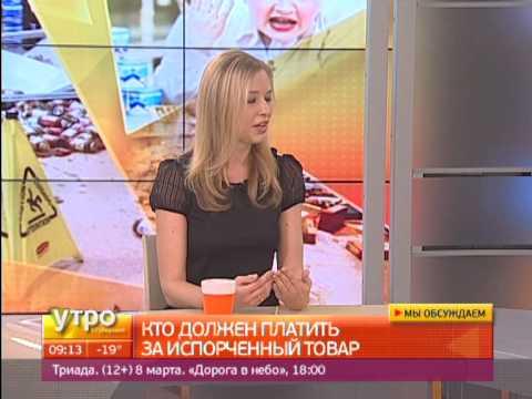 видео: Кто должен платить за разбитый товар. Утро с Губернией. gubernia tv
