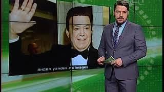 Новости БСТ 02 10 2018