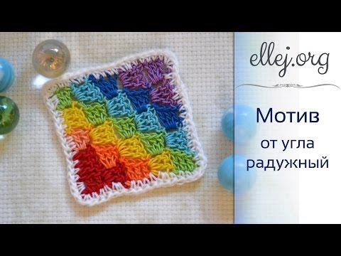 Видео Как сделать разноцветный маникюр